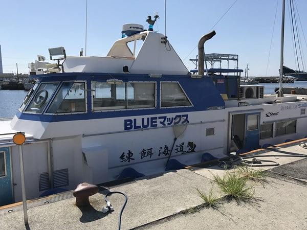 ブルーマックス乗合船