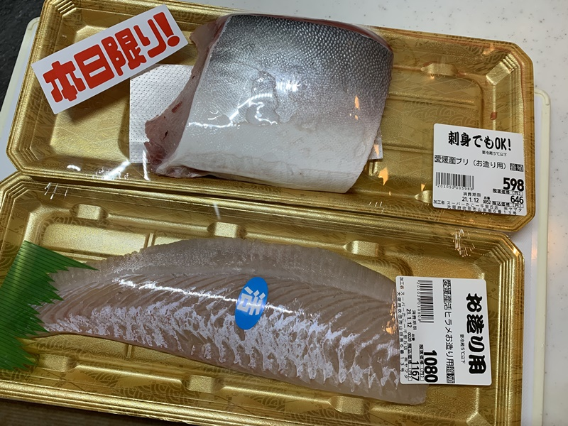 大阪北摂の釣り
