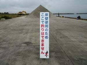 雑賀崎鉄鋼団地